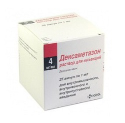 Texamethasone tiêm